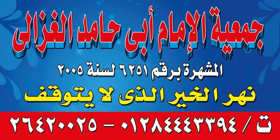 http://gazaly.org/admin/adv